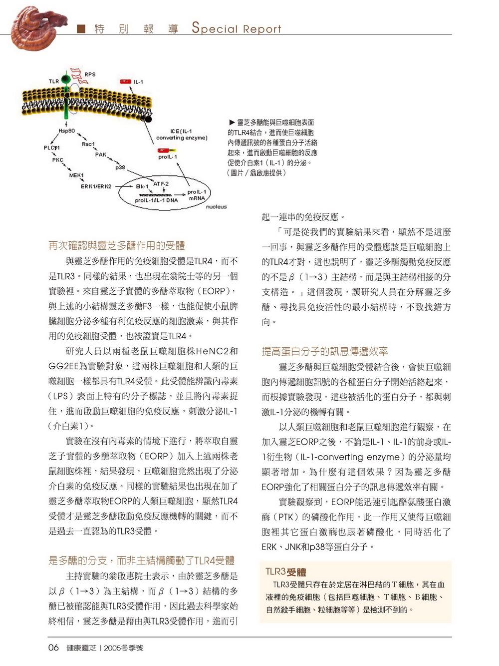 中華民國微生物文教基金會 add:台北市104南京東路三